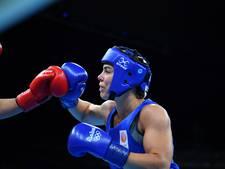 Fontijn begint goed aan internationaal toernooi in Bulgarije