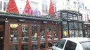 Café Cinq op de Parade is een van de vier horecabedrijven waarvan de woensdag aangehouden Bosschenaar eigenaar is.
