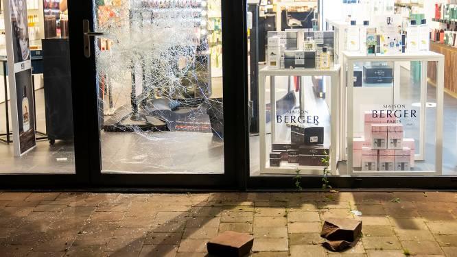 Inbrekers hebben het opnieuw gemunt op parfumerie in Heesch: 'Even slikken en tot 100 tellen'