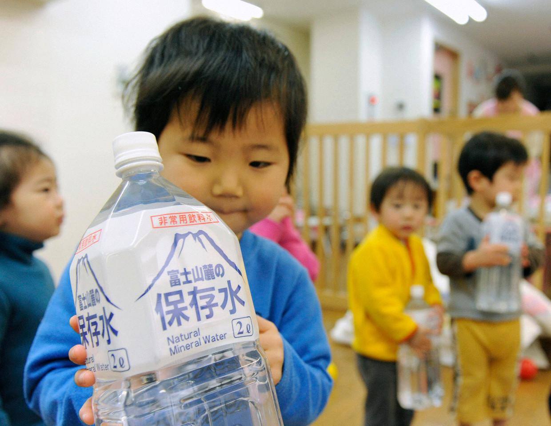 Kleuterschool in Tokio. Beeld REUTERS