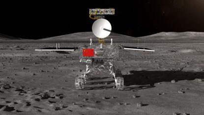Chinese sonde zou donderdag als eerste op de nog onbekende achterkant van de maan landen