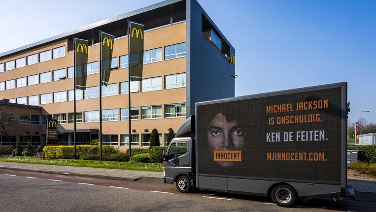Het billboard bij het hoofdkantoor van de McDonald's. Beeld ANP