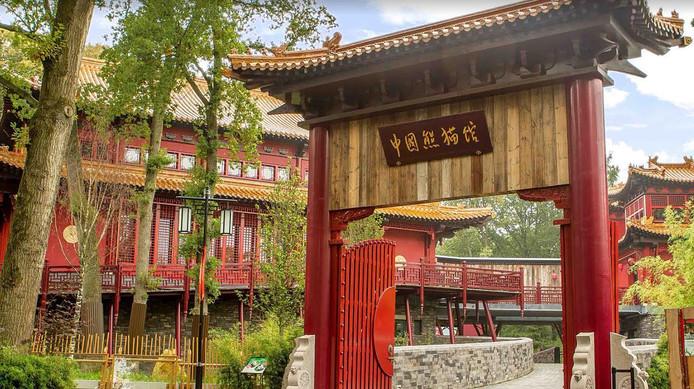 De ingang van Pandasia.