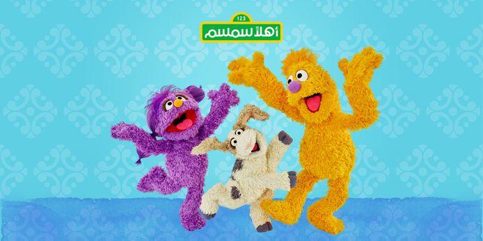 Basma, Ma'zooza en Jad, de drie nieuwe muppets in 'Ahlan Simsim'.
