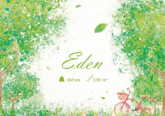 Het 'geboortekaartje' van Eden.