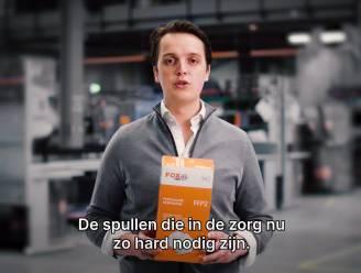 Vrijwilligers Hulptroepen: Sywert, stort miljoenen voor mondkapjes terug!