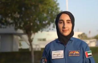 Nora al-Matrooshi (27).