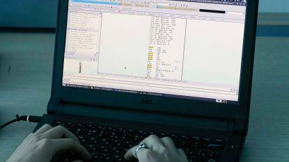 """Groot-Brittannië richt nieuwe militaire cyberafdeling op tegen """"Russische bedreiging"""""""