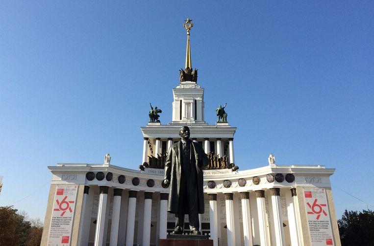 Biënnale Moskou: centraal Paviljoen 1. Beeld Jozefien Van Beeck