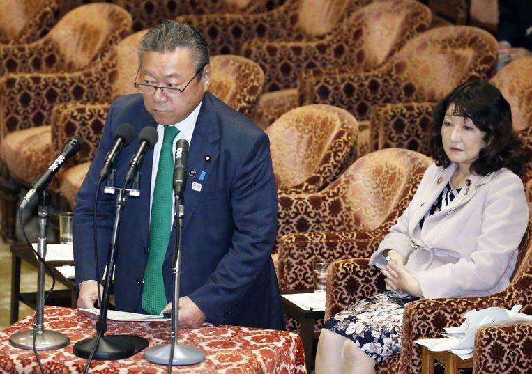 De Japanse minister Yoshitaka Sakurada van cyberbeveiliging. Beeld REUTERS