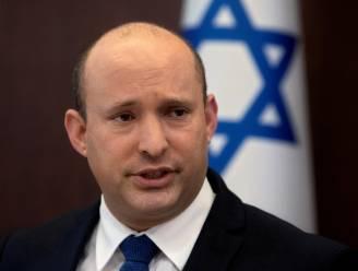 """Israël: """"Iraans nucleair programma heeft alle rode lijnen overschreden"""""""