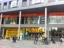 Ook extra toezicht op Boreelplein in Deventer vanwege overlast