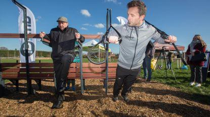 Nieuw: fitness én zitbank in één
