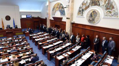 Parlement Macedonië akkoord met naamswijziging