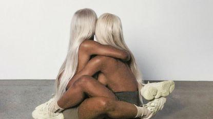 Kanye West gebruikt (naakte) dubbelgangster van Kim Kardashian voor nieuwe Yeezy-campagne