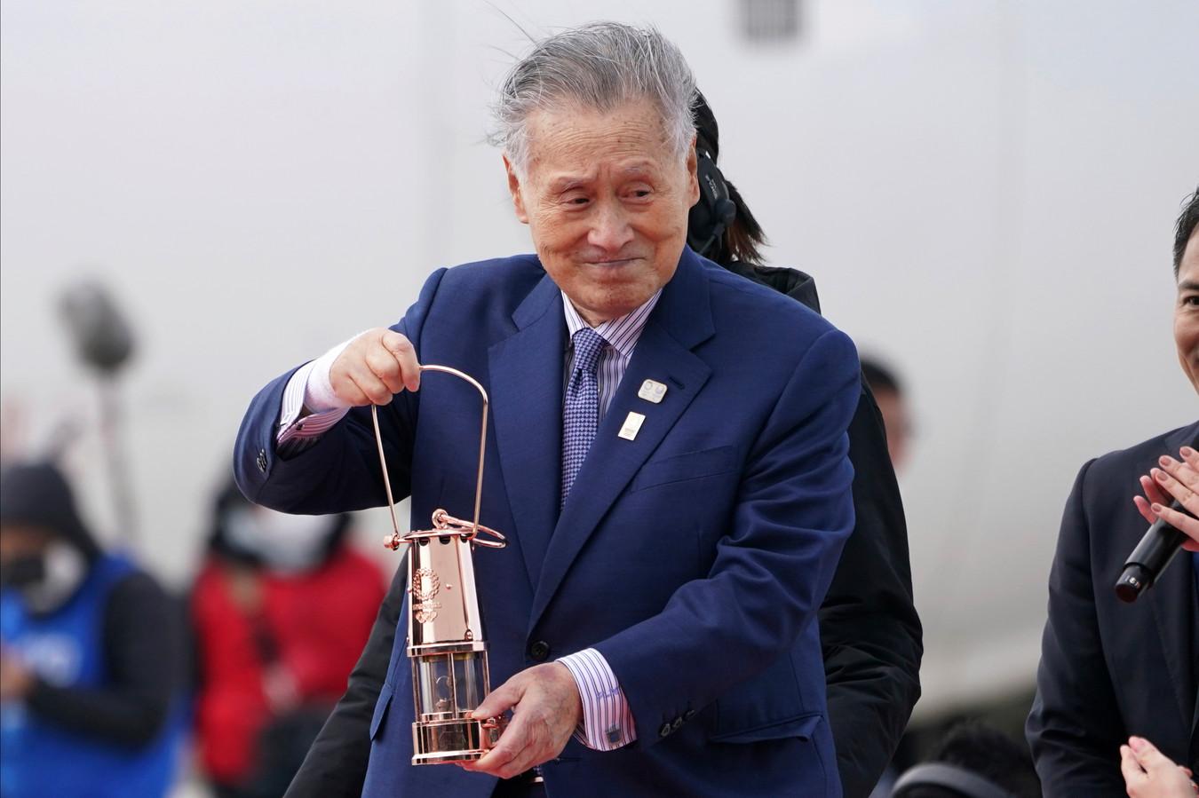 Yoshido Mori.