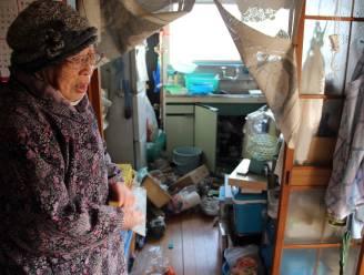 Krachtige aardbeving treft Japanse provincie Fukushima: naschok van beving in 2011