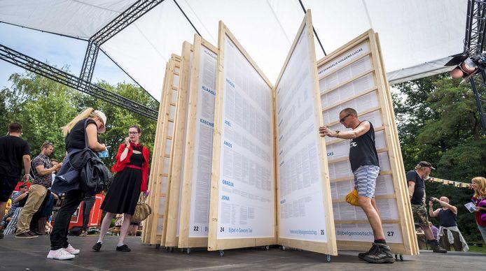Graceland moest verhuizen vanwege een verbouwing op het voormalige festivalterrein in Vierhouten. Nu heeft het toestemming van de gemeente Zeewolde om het festival op het scoutinglandgoed te organiseren.