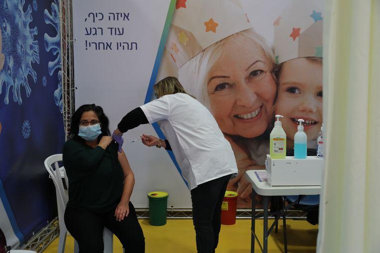 Een vaccinatiecentrum in Tel Aviv Beeld EPA