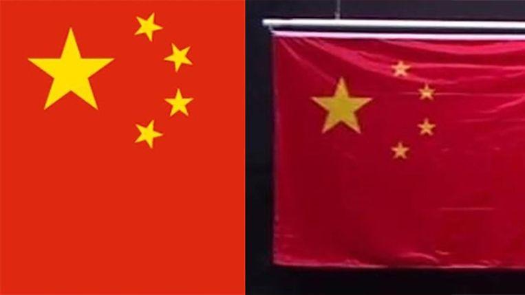 Weblog Shanghaiist zette de goede en de slechte vlag naast elkaar. Beeld Shanghaiist