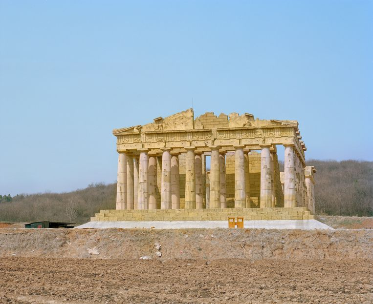 De Akropolis (origineel in Athene) Beeld PAULINE NIKS