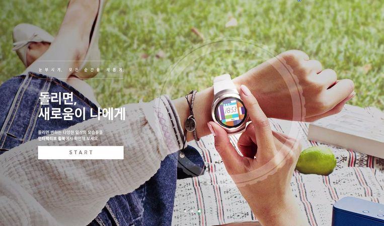 Beeld uit de campagne van Samsung. Beeld