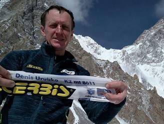 Expeditieteam vreest voor leven van bekende Poolse klimmer nadat hij solo naar top K2 trekt na ruzie