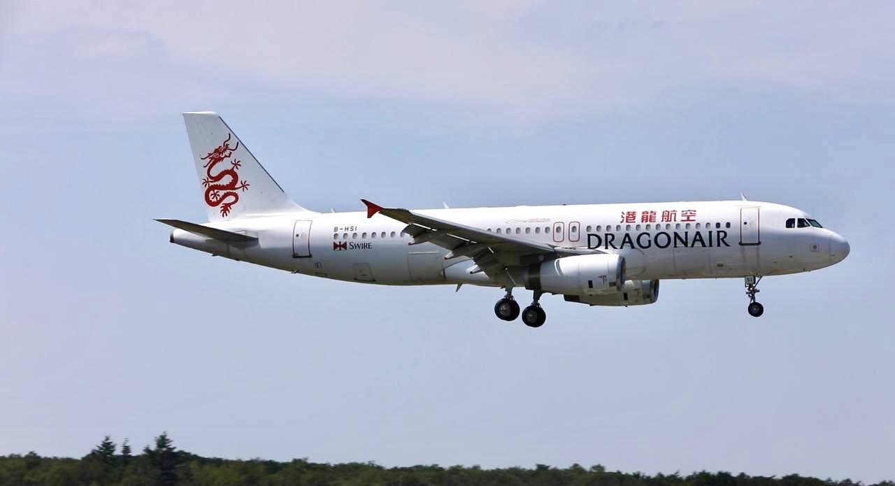 Dinsdagmiddag is er een Hong Kongse Airbus A320 geland voor de sloop bij AELS.