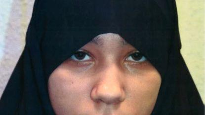 18-jarig meisje krijgt levenslang omdat ze aanslag op British Museum beraamde
