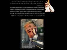 """Des """"hackers iraniens"""" revendiquent le piratage d'un site américain"""