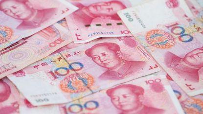 China belooft munt niet als wapen te gebruiken in handelsoorlog