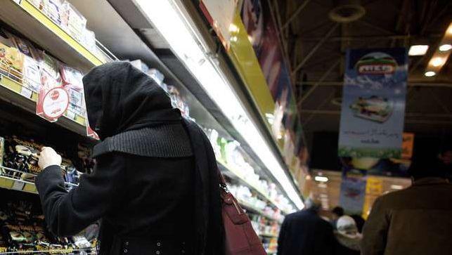 Supermarkt.