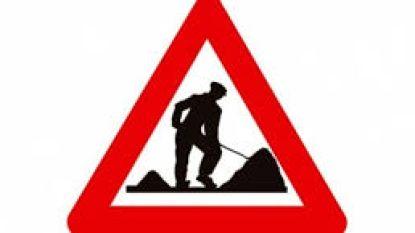 Golflaan onderbroken door werken aan verkeersplateau