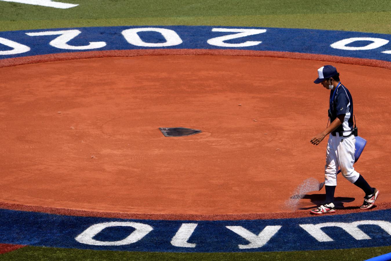 In Yokohama wordt hard gewerkt aan het honkbalstadion.