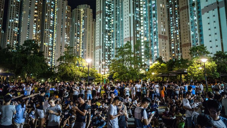 Pokémon Go werd op 25 juli gelanceerd in Hong Kong. Zo ziet het park eruit, een dag na die launch. Beeld