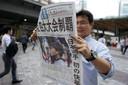 Naomi Osaka beheerst de afgelopen jaren met enige regelmaat de Japanse kranten.