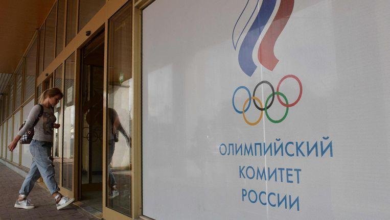 Het kantoor van het Russische IOC. Beeld afp