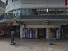 Tabakszaak Point Fumée in Almere sluit na 33 jaar de deuren
