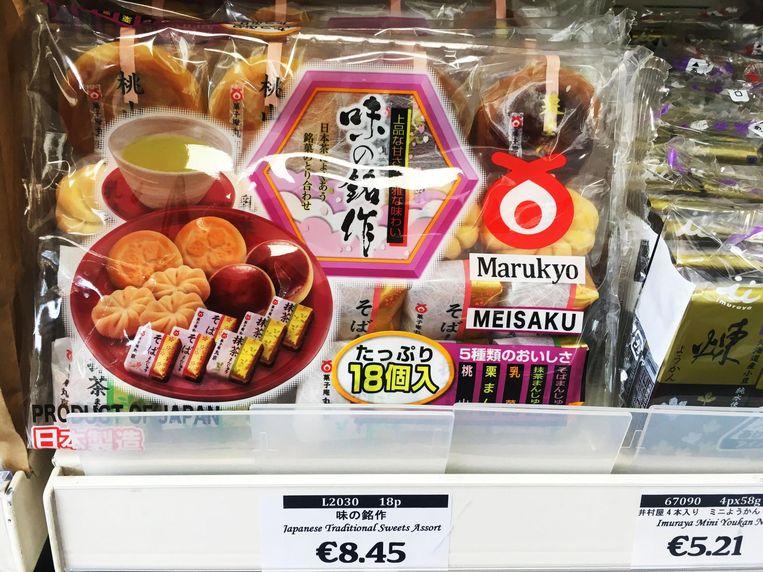 Traditionele Japanse koekjes Beeld Alice Boothby