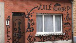 Politie zoekt getuigen van wel erg vulgair vandalisme