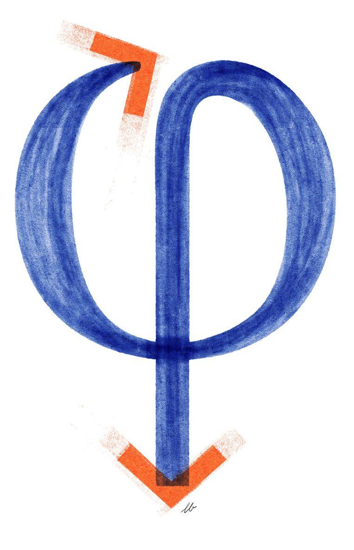De fi is de beginletter van het Griekse woord philosophia ('liefde voor wijsheid') Beeld Leonie Bos