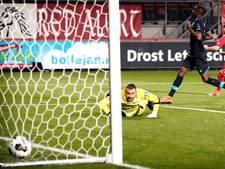 Seizoen PSV is mislukt  na vergeefse inhaalrace