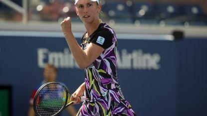 Elise Mertens stoot door naar achtste finales US Open na winst tegen Petkovic