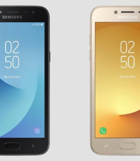 Samsung komt met smartphone die scholieren gegarandeerd níet afleidt