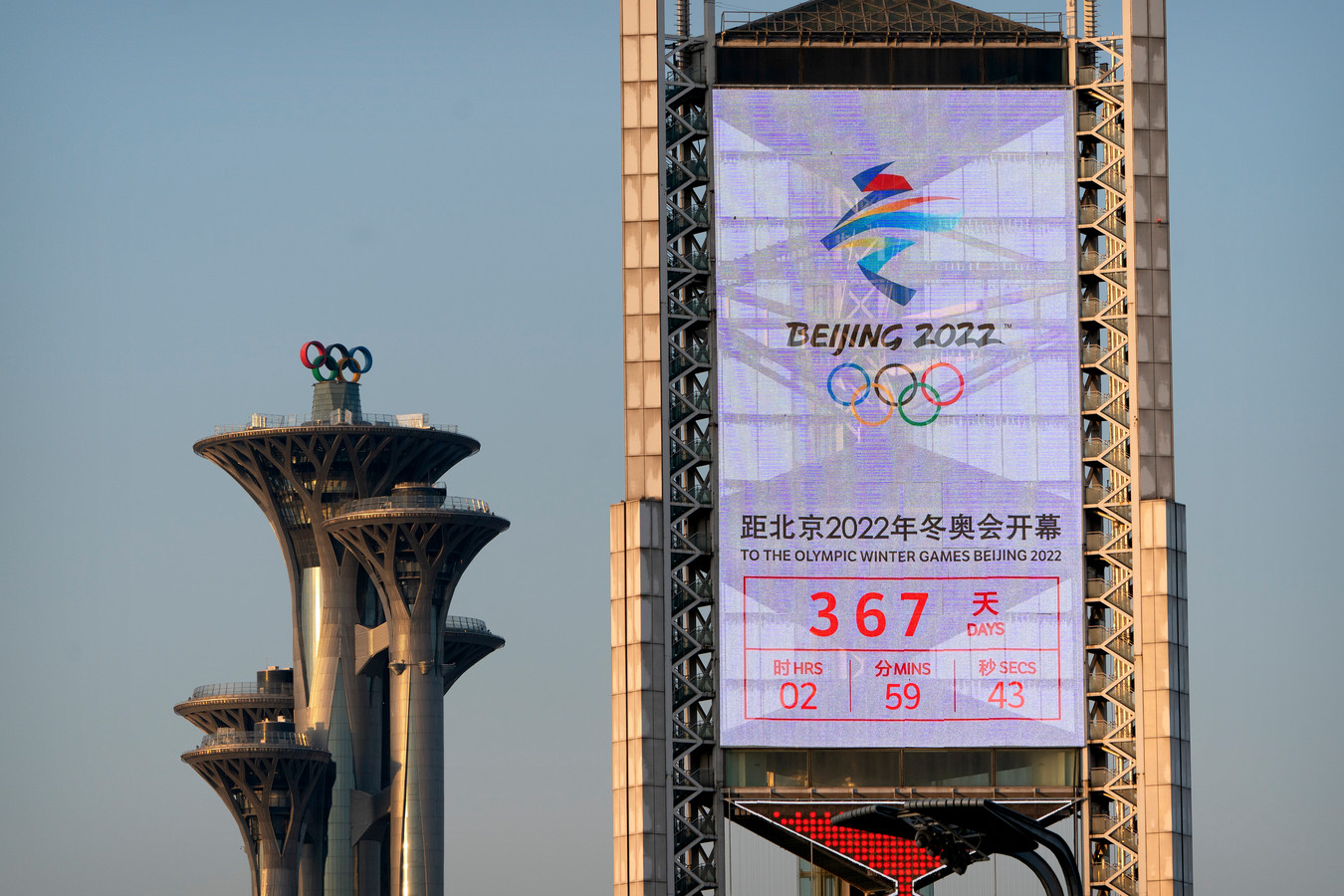 In 2022 zijn de Winterspelen in Peking.