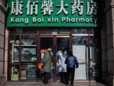 La Chine peut punir par la peine capitale ceux qui dissimulent les symptômes du coronavirus