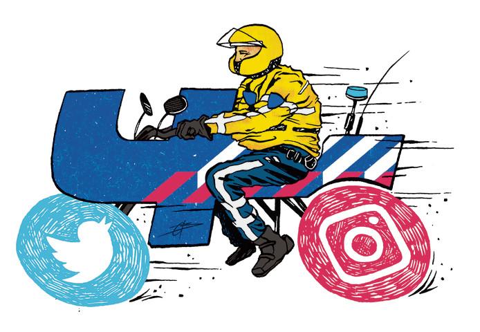 Blauw op de digitale snelweg