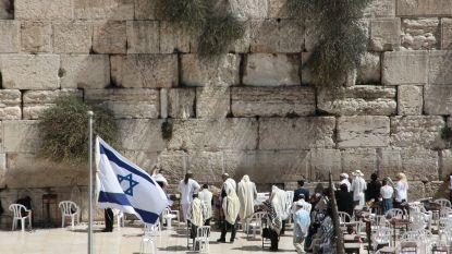 Israël richt gemengde gebedszone M/V aan Klaagmuur in