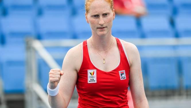 Classements ATP et WTA: David Goffin recule encore, Alison Van Uytvanck remonte