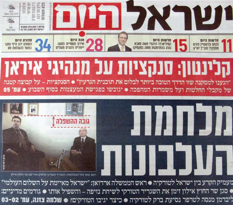 In 2010 moest de Turkse ambassadeur in Israël tijdens een ontmoeting met een staatssecretaris op een laag stoeltje plaatsnemen. Beeld AFP